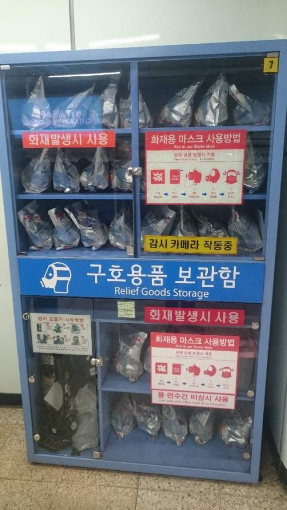 01_25_Seoul 003