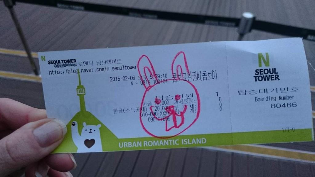 01_25_Seoul 017